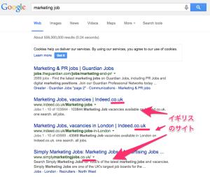 marketing_job_-_Google_Search