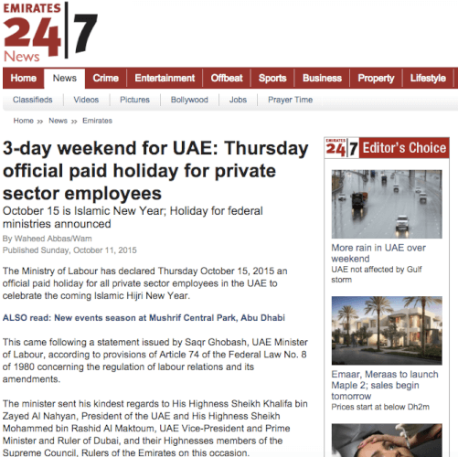3-day_weekend_for_UAE__Thursday_official_paid_holiday_for_private_sector_employees_-_Emirates_24_7