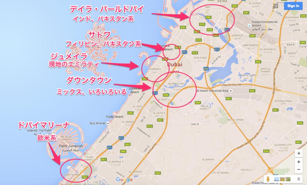 Dubai_-_Google_Maps