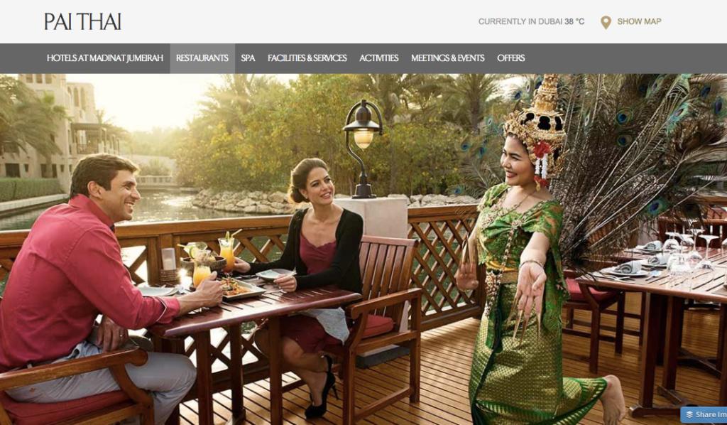 Thai_Restaurant_in_Dubai_-_Pai_Thai___Madinat_Jumeirah