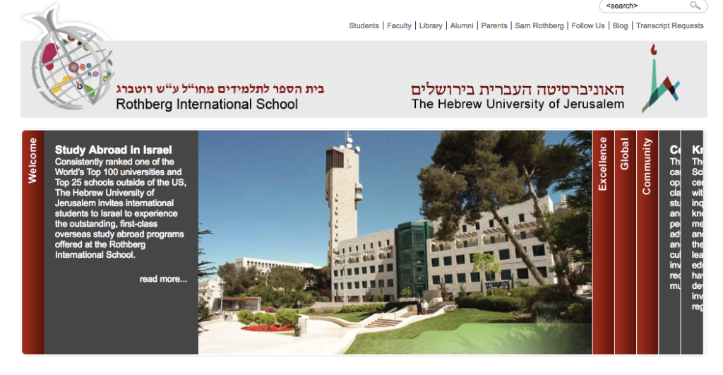 rothberg_international_school___the_hebrew_university_of_jerusalem