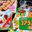 外国人が驚愕&ガチで喜んだ!日本のお菓子お土産6選