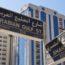アラブとペルシャが交錯する場所。海沿いの商店街を訪ねて【ドバイ郊外の町を行く】その2