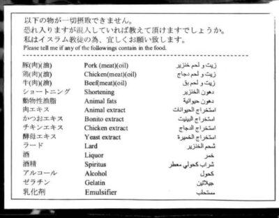 教え イスラム 教